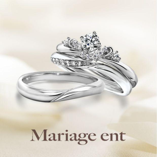 【Mariage ent(マリアージュエント)】ビーナス【Venus:女神】セットリング