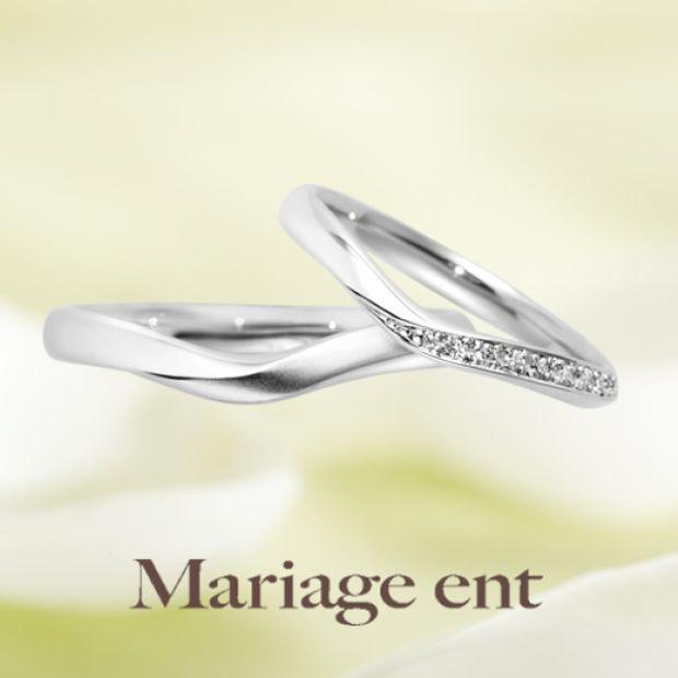【Mariage ent(マリアージュエント 旧:マリアージュ)】指に美しく映える上品なV字|Bouquet(ブーケ:花束)シンプルアレンジ