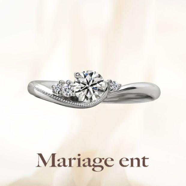 【Mariage ent(マリアージュエント)】《人気TOP5》シェリール【Cherir:愛おしい】0.2ct~ ピンクダイヤアレンジ