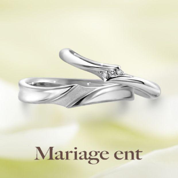 【Mariage ent(マリアージュエント)】プルミエール【Premiere:一番】