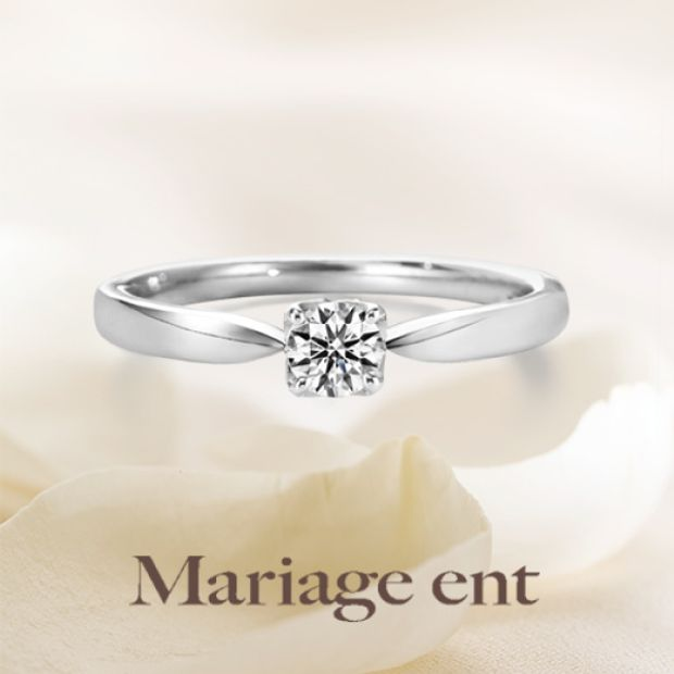 【Mariage ent(マリアージュエント)】洗練されたファッション性を感じるデザイン La tache(ラ タシェ:繋がる想い)シンプルアレンジ
