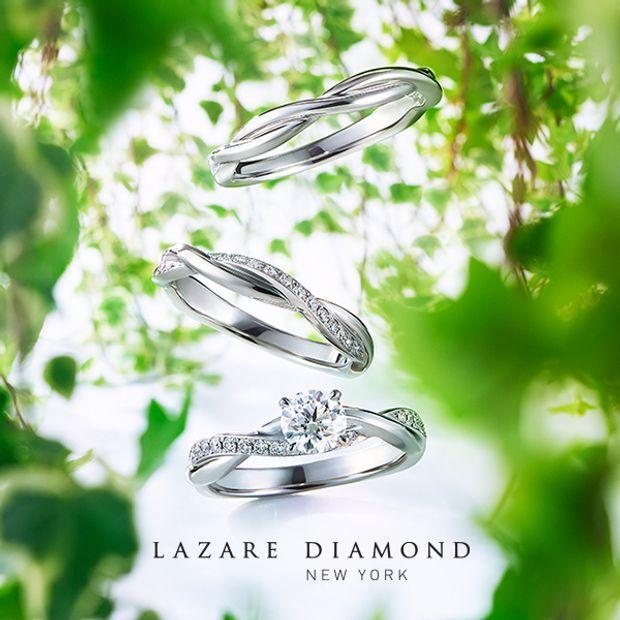 【ラザール ダイヤモンド(LAZARE DIAMOND)】スイート アイヴィ