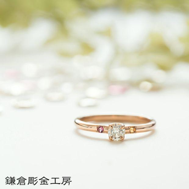 【鎌倉彫金工房(かまくらちょうきんこうぼう)】【想いを込める婚約指輪】ダイヤ・K18PG(ピンク)クリア仕上げ