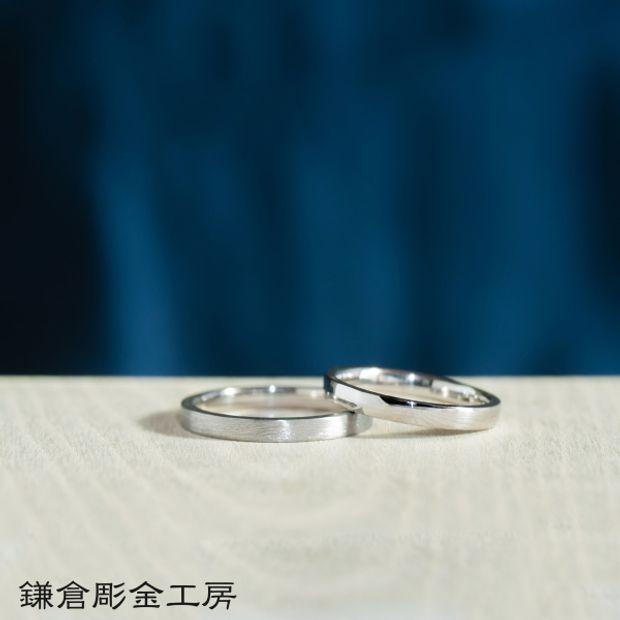 【鎌倉彫金工房(かまくらちょうきんこうぼう)】【ふたりでつくる結婚指輪】メンズK18WG(ヘアライン仕上げ)&レディースK18WG(クリア仕上げ)