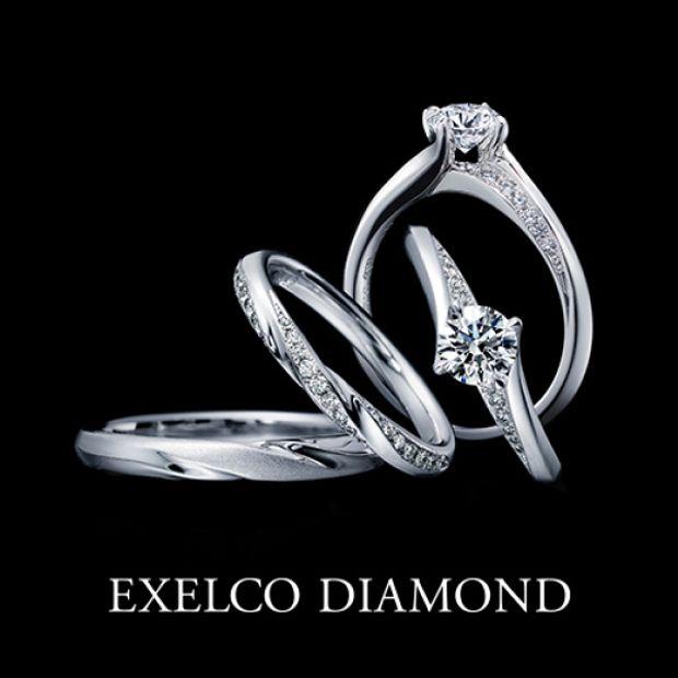 【エクセルコダイヤモンド(EXELCO DIAMOND)】《Chance Éternelle~シャンス エターナル~》