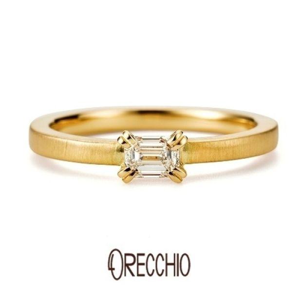 オレッキオ人気№1!エメラルドカットダイヤを横向きにして2本爪で留めたシンプルだけどこだわりの詰まった婚約指輪 <aman>AE‐1302‐K