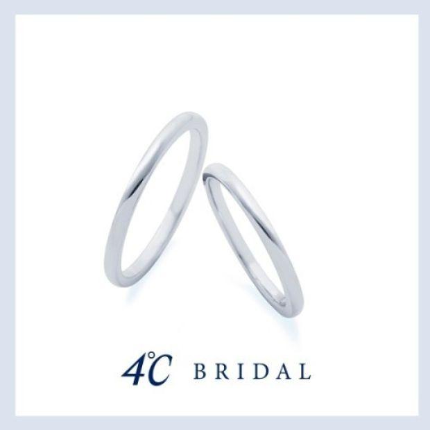 【4℃ BRIDAL(ヨンドシーブライダル)】【4℃ブライダル】プラチナマリッジリング|ストレート 21102-284-4001