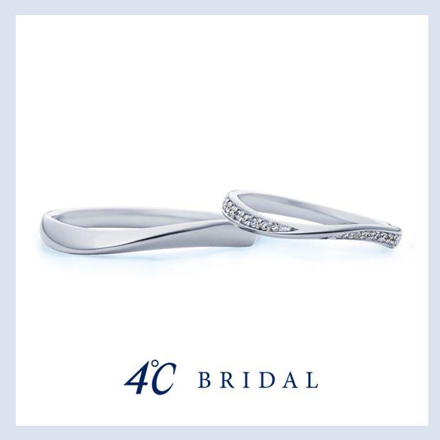 【4℃ BRIDAL(ヨンドシーブライダル)】【4℃ブライダル】プラチナマリッジリング|アクアニティ 21101-284-5021