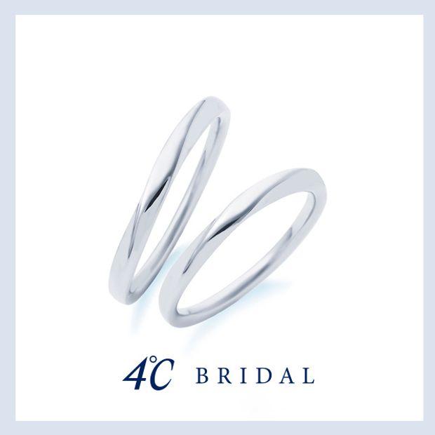 【4℃ BRIDAL(ヨンドシーブライダル)】【4℃ブライダル】プラチナマリッジリング -奇跡-|21161-284-4002