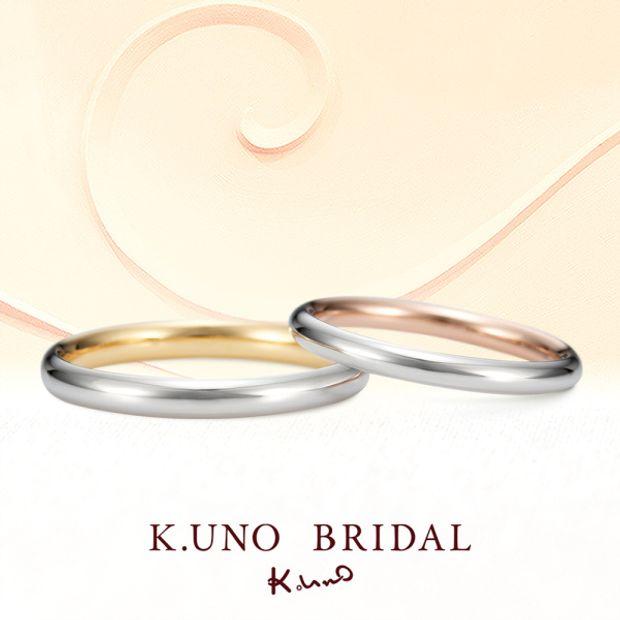 【ケイウノ ブライダル(K.UNO BRIDAL)】Tsukihi -月日-