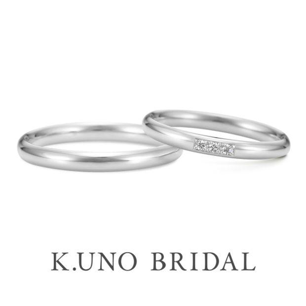 【ケイウノ ブライダル(K.UNO BRIDAL)】月日-アレンジオーダー-(ダイヤ3ピース)