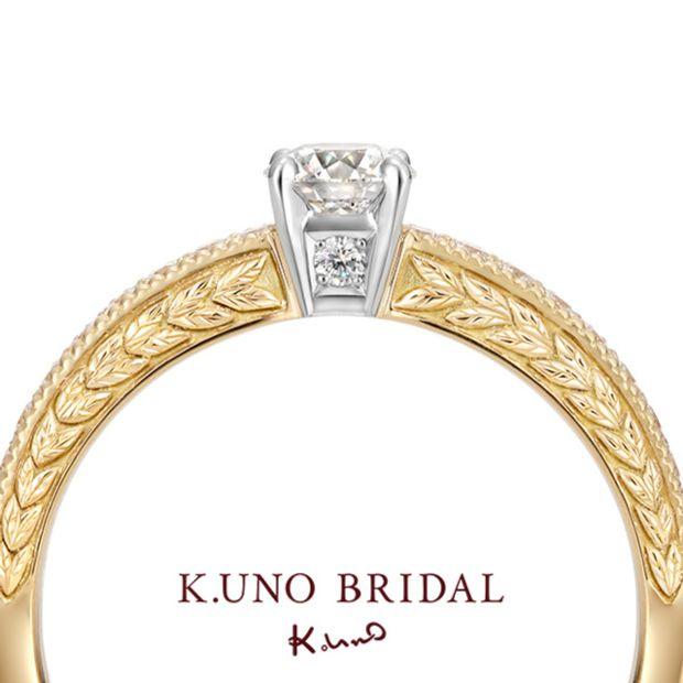 """【ケイウノ ブライダル(K.UNO BRIDAL)】【新作】Alloro""""classico""""‐アッローロ「クラシコ」‐"""