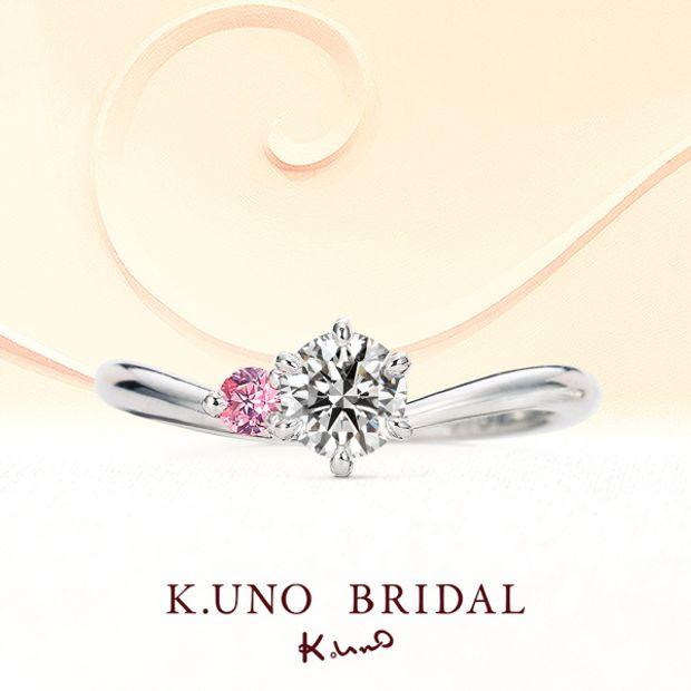 【ケイウノ ブライダル(K.UNO BRIDAL)】Noi Due -ノイ・ドゥエ-