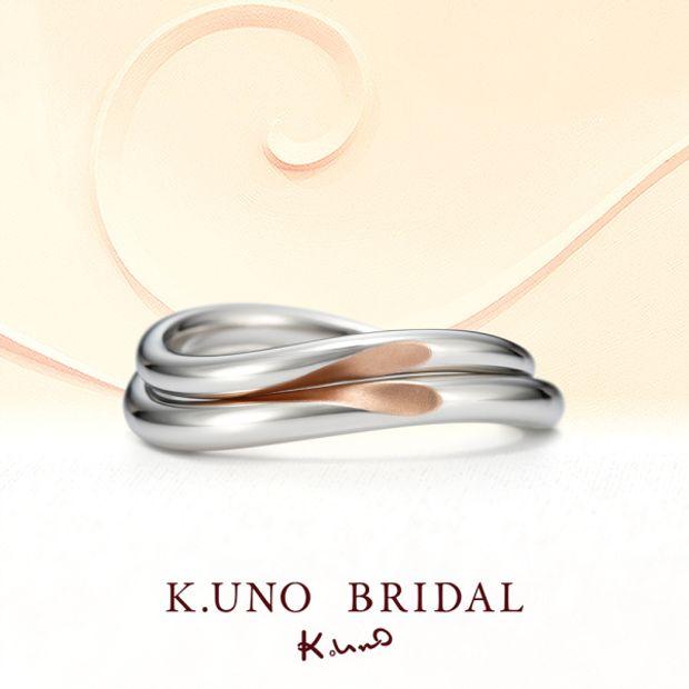 【ケイウノ ブライダル(K.UNO BRIDAL)】With heart  -ウィズハート-