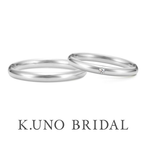 【ケイウノ ブライダル(K.UNO BRIDAL)】月日-アレンジオーダー-(ダイヤ1ピース)