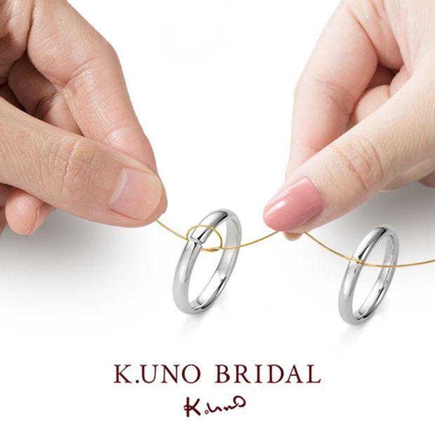 """【ケイウノ ブライダル(K.UNO BRIDAL)】『Junshi MUSUBI』一本の""""純金糸""""を結びあうことでふたりの絆が永遠に"""