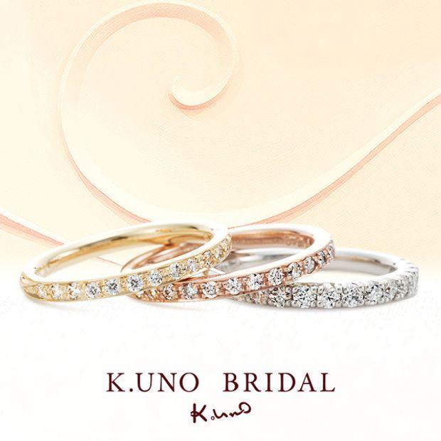 606445768c Eternity -エタニティ- [婚約指輪] ケイウノ ブライダル(K.UNO BRIDAL ...