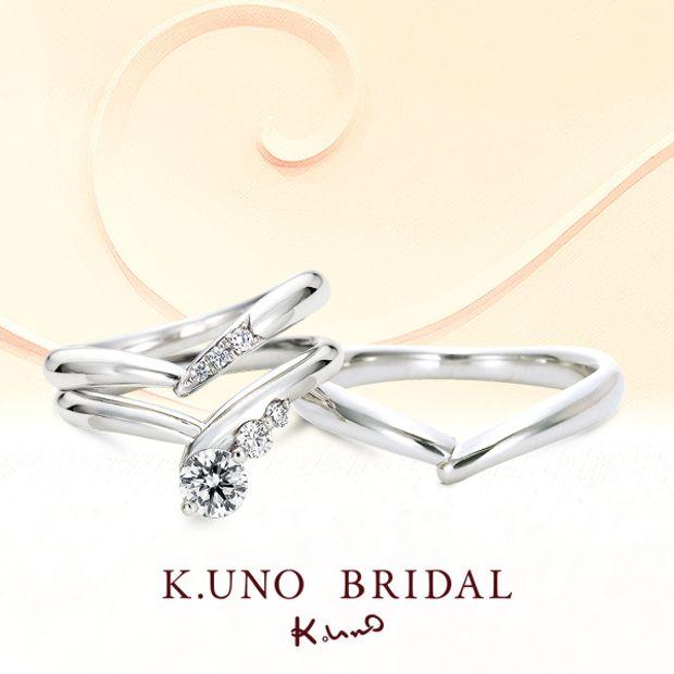 【ケイウノ ブライダル(K.UNO BRIDAL)】Shooting Star -シューティングスター-