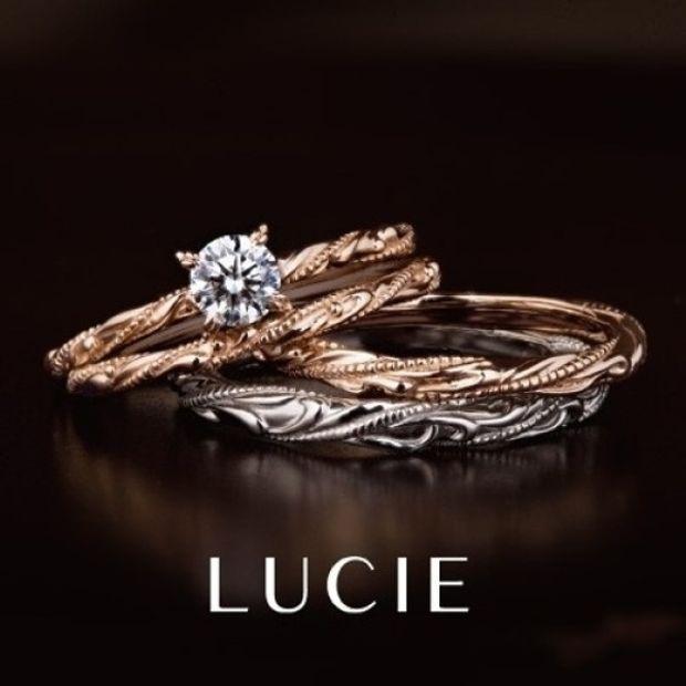 【LUCIE(ルシエ)】フィユ(薔薇の葉)