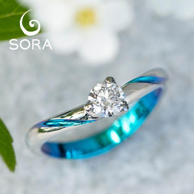 【SORA(ソラ)】HOKU:ホークー