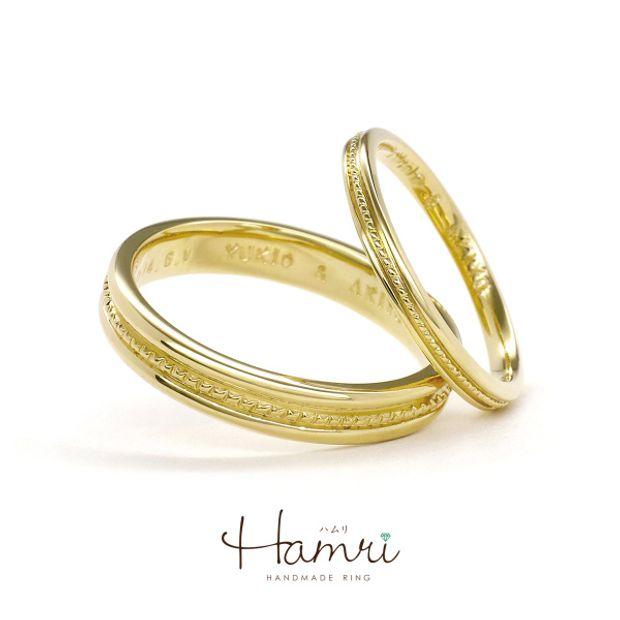 【Hamri(ハムリ)】ゴールドの手作り結婚指輪