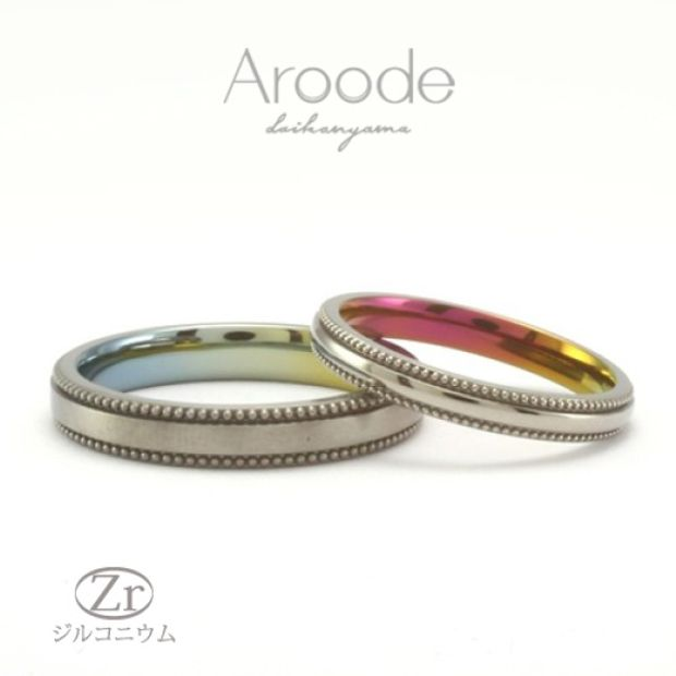 【Aroode(アローデ)】フルオーダーメイドマリッジリング No36