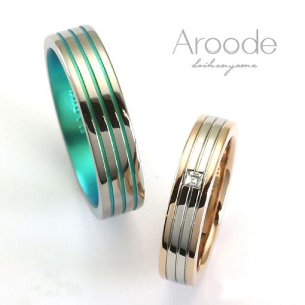 【Aroode(アローデ)】フルオーダーメイドマリッジリング No43