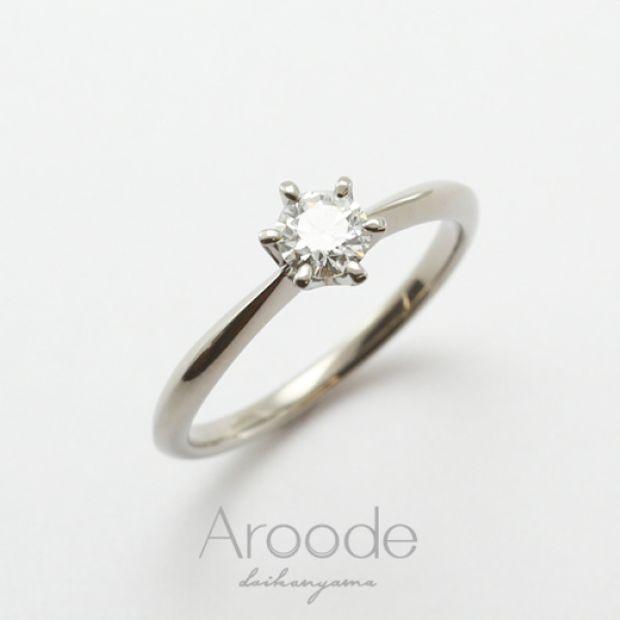 【Aroode(アローデ)】ステラ 金属アレルギーでも安心なチタン婚約指輪