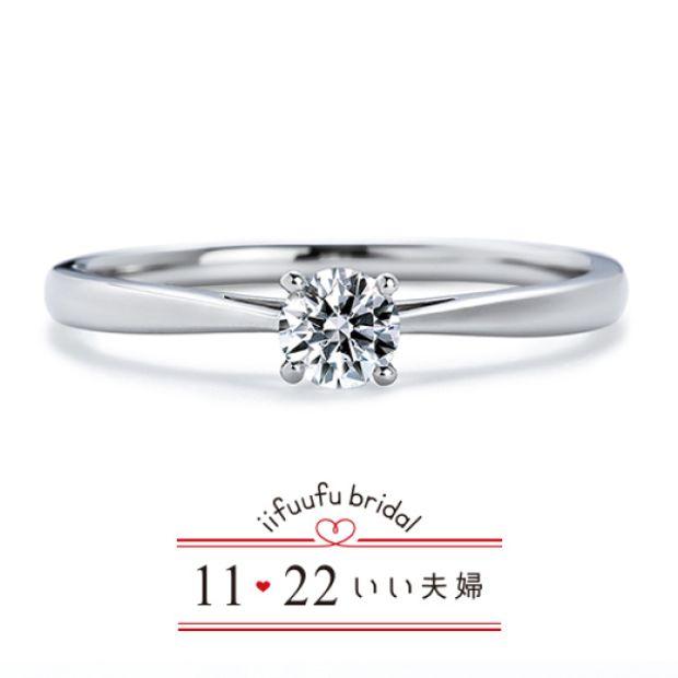 【アネリディギンザ(ANELLI DI GINZA)】いい夫婦ブライダル/No.50/婚約指輪&結婚指輪【アネリディギンザ/ANELLI DI GINZA】