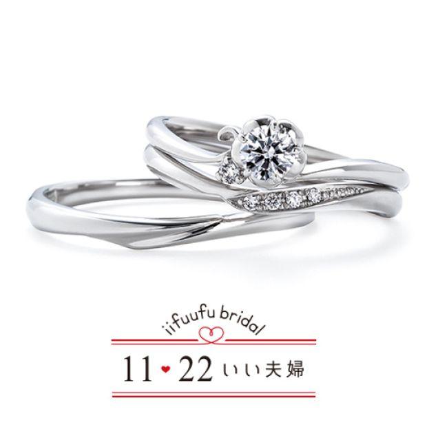 【アネリディギンザ(ANELLI DI GINZA)】いい夫婦ブライダル/ No.11/婚約指輪【アネリディギンザ/ANELLI DI GINZA】