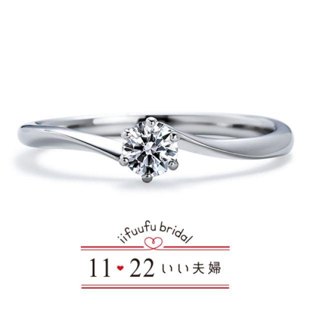 【アネリディギンザ(ANELLI DI GINZA)】いい夫婦ブライダル/No.52/婚約指輪【アネリディギンザ/ANELLI DI GINZA】