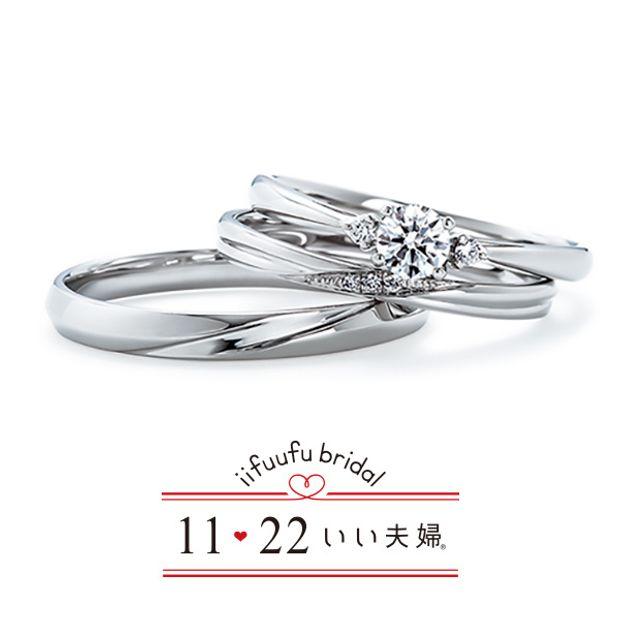 【アネリディギンザ(ANELLI DI GINZA)】いい夫婦ブライダル/No.7/婚約指輪【アネリディギンザ/ANELLI DI GINZA】