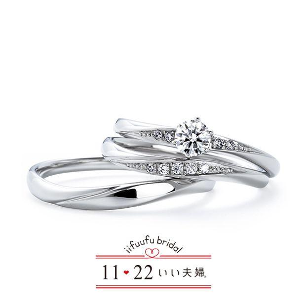 【アネリディギンザ(ANELLI DI GINZA)】いい夫婦ブライダル/No.3/結婚指輪【アネリディギンザ/ANELLI DI GINZA】