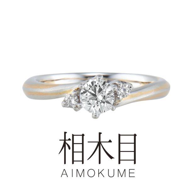 【アネリディギンザ(ANELLI DI GINZA)】相木目AIMOKUME/陽だまり (hidamari)/結婚指輪【アネリディギンザ/ANELLI DI GINZA】