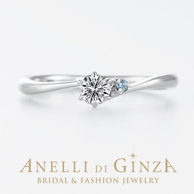 【アネリディギンザ(ANELLI DI GINZA)】即納可 MARE 婚約指輪/Pt900/ダイヤモンド×アイスブルーダイヤモンドリング【アネリディギンザ】
