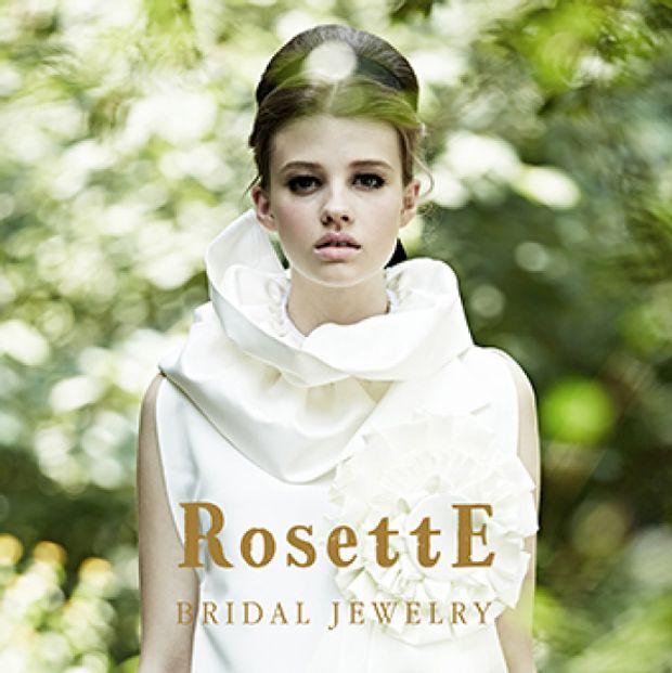 【RosettE(ロゼット)】BELL [鐘]