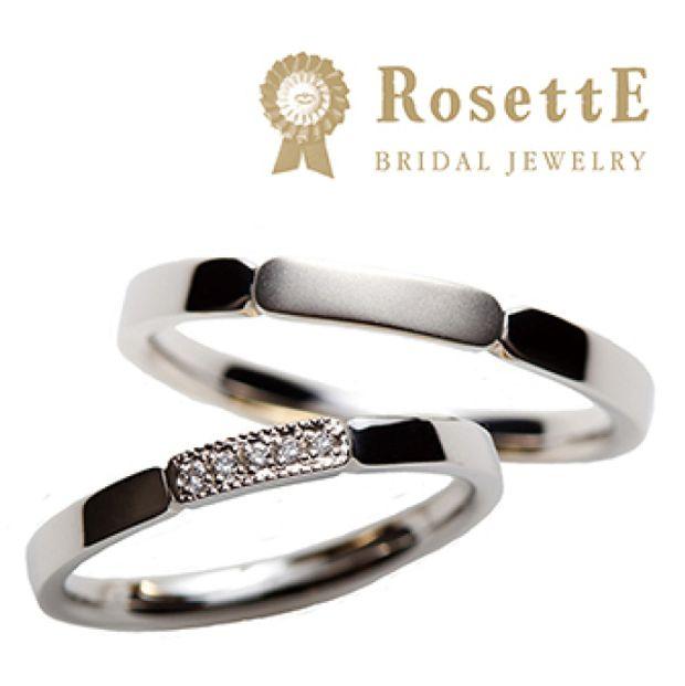 【RosettE(ロゼット)】GROVE [木立ち]