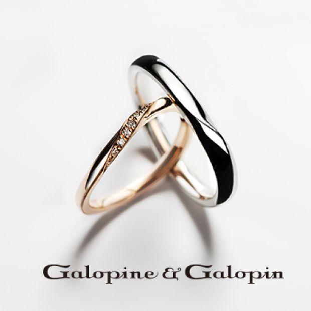 【Galopine & Galopin(ガロピーネガロパン)】bonheur - ボヌール 【幸せ】 -