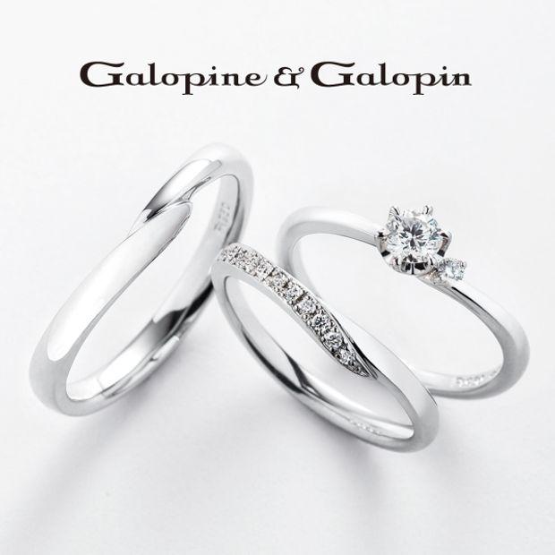 【Galopine & Galopin(ガロピーネガロパン)】新作 pres - プレ 【近くに】 -