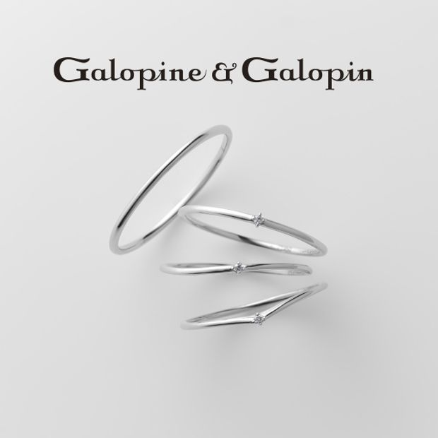 【Galopine & Galopin(ガロピーネガロパン)】fil - フィル 【糸】 -