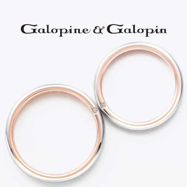 【Galopine & Galopin(ガロピーネガロパン)】mignon - ミニョン 【かわいい】 -