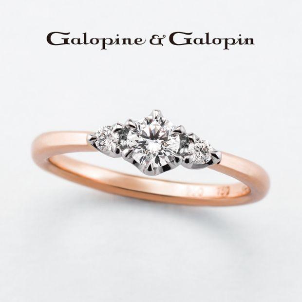 【Galopine & Galopin(ガロピーネガロパン)】sentir  -サンティール【感じる】 -