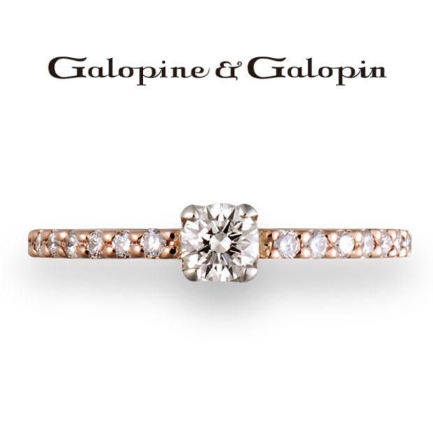 【Galopine & Galopin(ガロピーネガロパン)】framboise - フランボワーズ 【木苺】 -