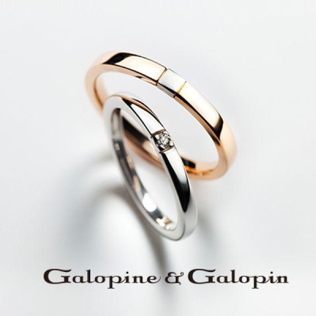 【Galopine & Galopin(ガロピーネガロパン)】fossette - フォセット 【えくぼ】 -