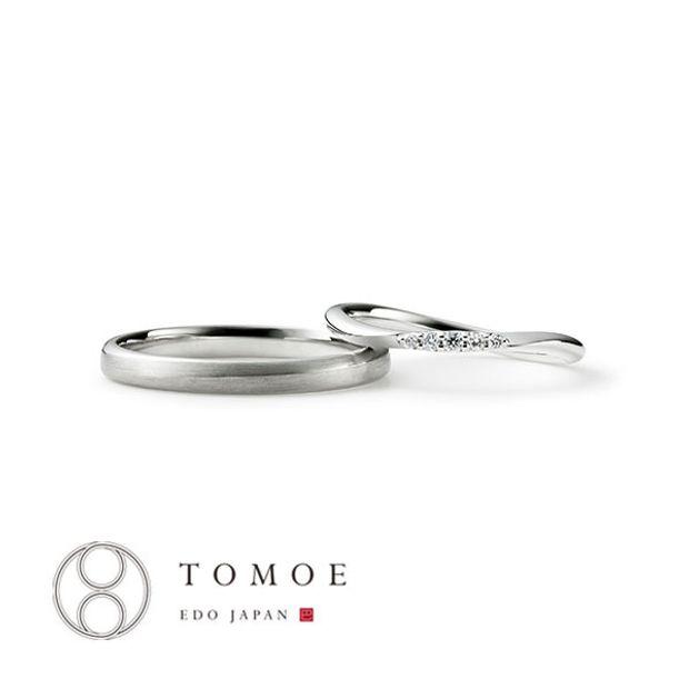 【TOMOE(トモエ)】TSUMUGI - 紡 -