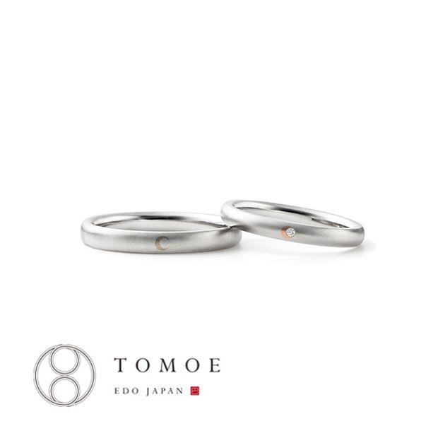 【TOMOE(トモエ)】YUMIZUKI - 弓月 -