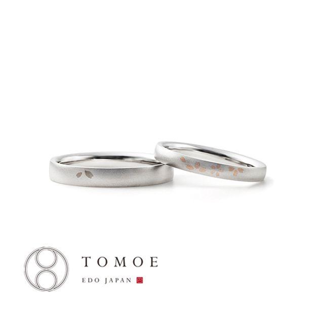 【TOMOE(トモエ)】【OUKA】桜香