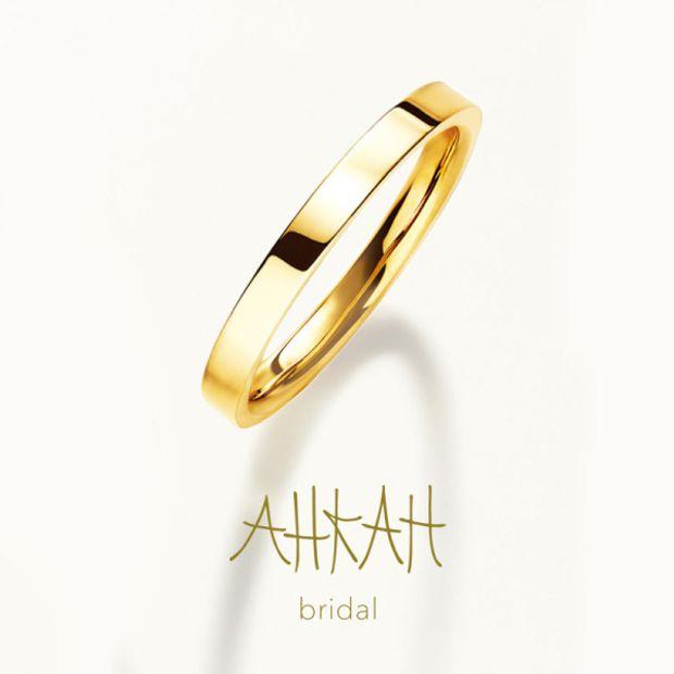 【AHKAH(アーカー)】ティナ リング(ダイア無/L )