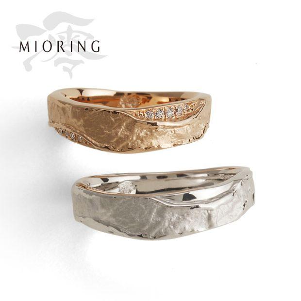 【MIORING(ミオリング)】MIORING 陽向 -ひなた-   陽なたで佇むような和紙のあたたかい風合い