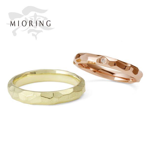【MIORING(ミオリング)】MIORING 浮月 -うつき- 水面に浮かぶ月が二人を祝福する結婚指輪